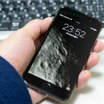 iPhoneの待ち受け画面サイズを一瞬でピッタリに好きなサイズにする方法
