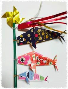 鯉のぼり 矢車 折り紙