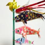 鯉のぼりと矢車の折り紙の折り方 家にある物で簡単に立体的な飾りに