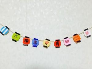 夏祭り 提灯 折り紙