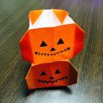 ハロウィンのかぼちゃの入れ物折り紙の折り方 お菓子入れにも