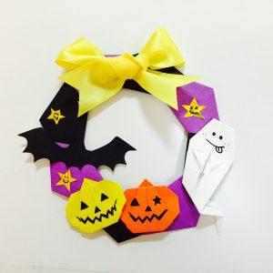 ハロウィン リース 折り紙