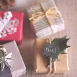 彼氏へクリスマスプレゼント5000円以内でおすすめ6選&手作りプレゼント