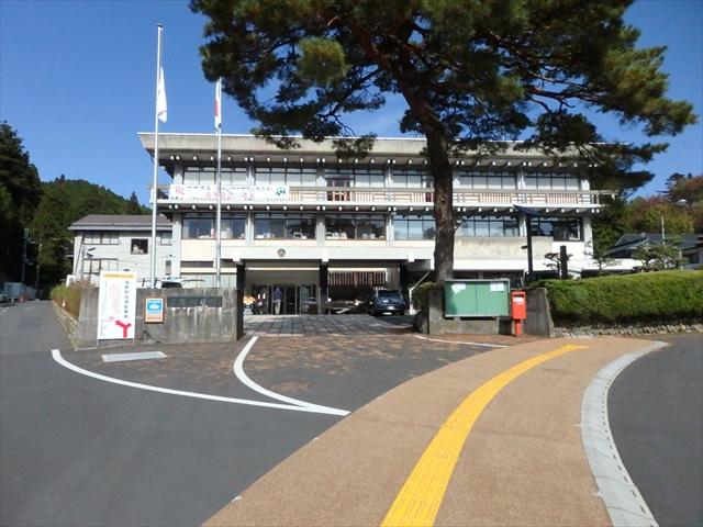 高野町役場
