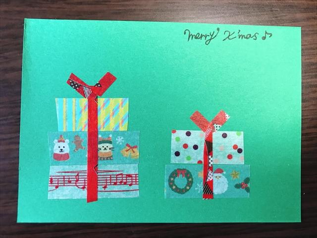 クリスマスカード 手作り かわいい