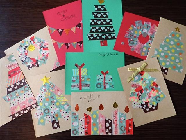 クリスマスカード 手作り 簡単